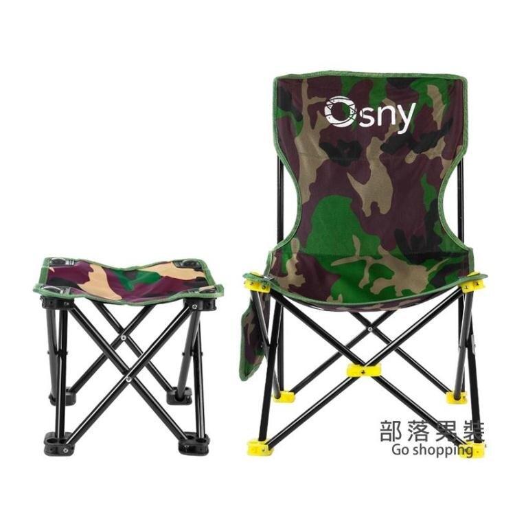釣椅 新款釣椅釣魚椅多功能台釣椅凳折疊便攜垂釣用品座椅釣魚椅子T 家家百貨