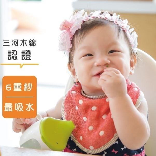 HIBOU喜福 6重紗圍兜兜/領巾(5色可選)