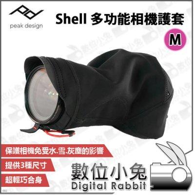 數位小兔【PEAK DESIGN Shell 多功能相機護套 M】公司貨 鏡頭袋 鏡頭套 相機包 機身保護 鏡頭筒 雨衣