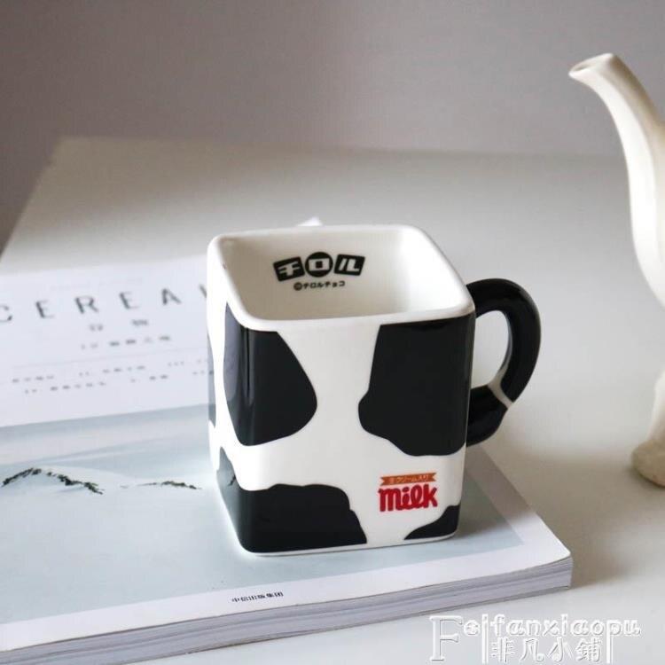 馬克杯 W1962出口日本釉下彩黑白奶油紋方塊牛奶杯/奶杯/馬克杯/創意水杯