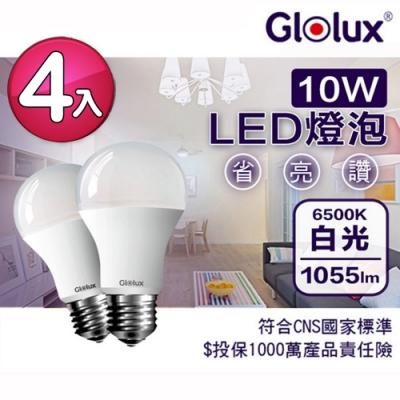 (4入) 【Glolux】北美品牌10W高亮度LED燈泡-白光