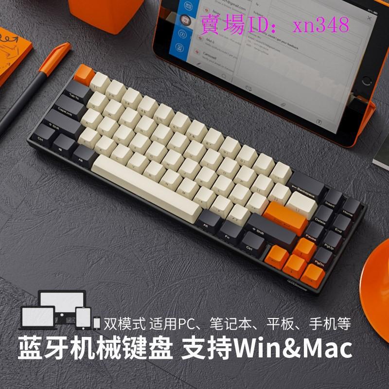 RK836無線藍牙機械鍵盤青軸黑軸紅軸茶軸rgb客制化cherry軸71鍵原廠PBT王自如鍵帽正刻大碳側刻mac平板電腦