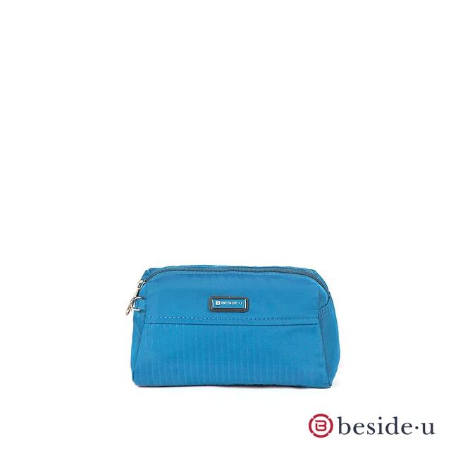 BESIDE U 官方直營 BERTS 質感壓印線條化妝包 - 水藍色