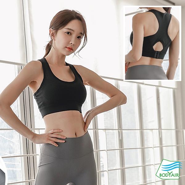 【BODYAIR】一體成形寬圍後扣調節運動內衣(健身.休閒.慢跑)