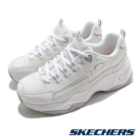 Skechers 休閒鞋 D Lites 4 增高 女鞋 厚底 老爹鞋 膠底 穩定 修飾腿型 白 銀 149491WHT 149491WHT