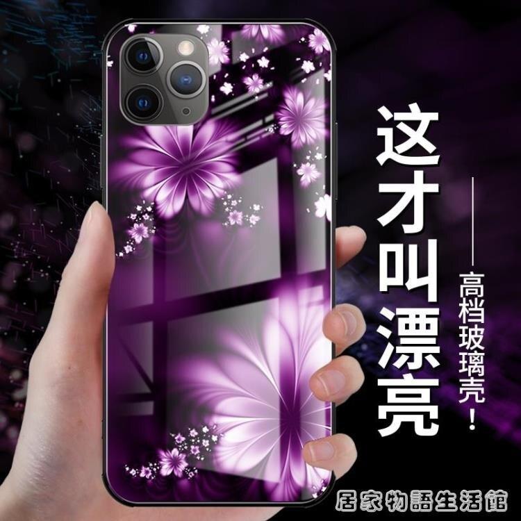 女款系列 蘋果11手機殼女iphone超薄pro保護套max潮牌全包防摔 新年特惠
