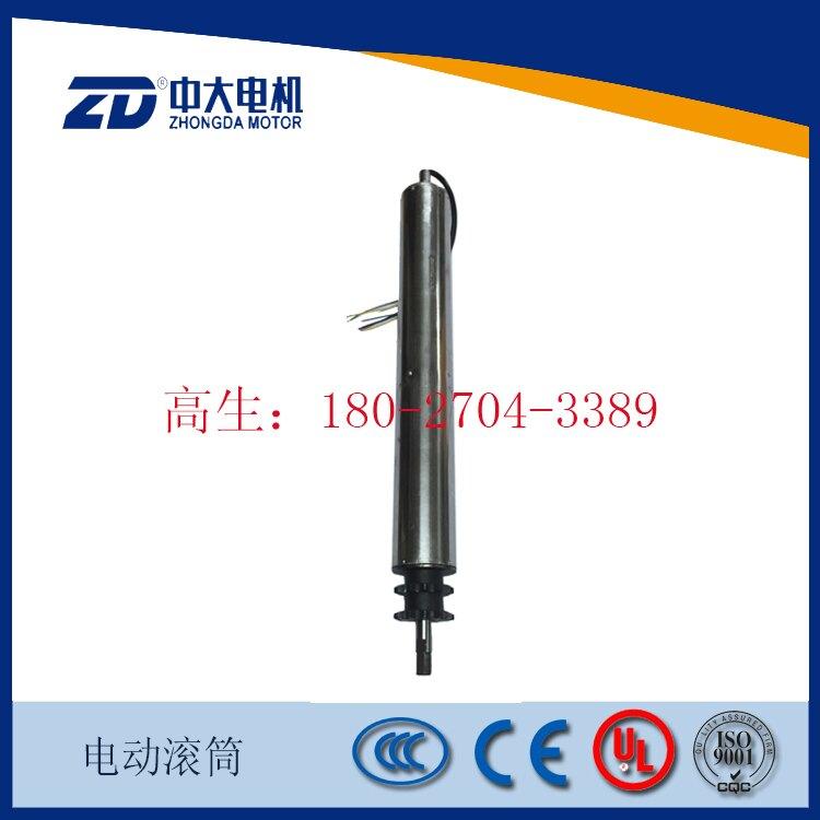 中大40W直流電動滾筒ZDBLT50-A直徑50MM長度可定制/雙排鏈輪專用1入