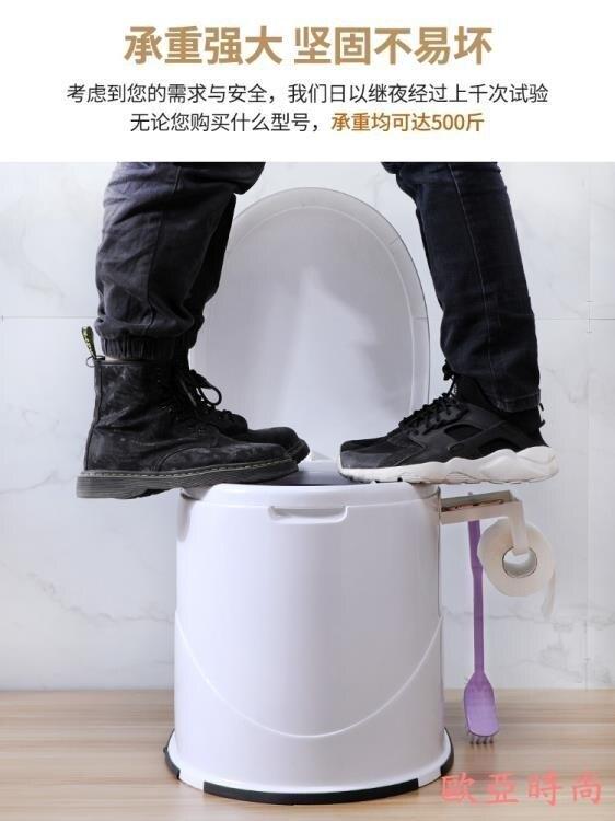 行動馬桶 孕婦可移動馬桶坐便器女老人成人室內家用便攜式防臭蹲便改坐便椅  新店開張全館五折
