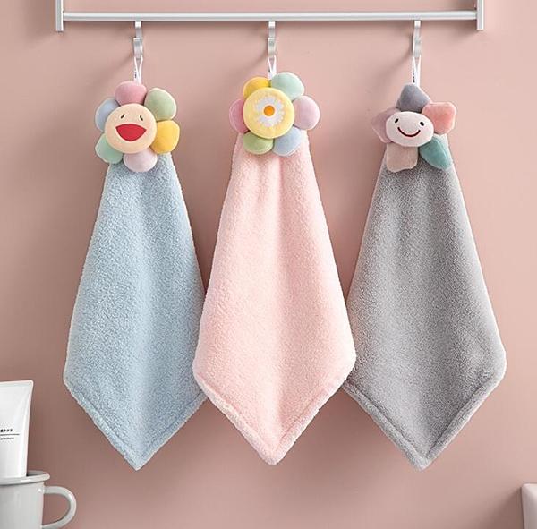 兒童手帕 吸水擦手巾可掛式太陽花卡通珊瑚絨加厚小毛巾抹布可愛兒童搽【快速出貨八折搶購】