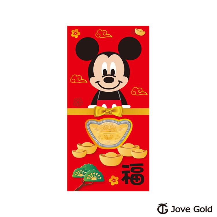 disney迪士尼系列金飾 黃金元寶紅包袋-福氣米奇款