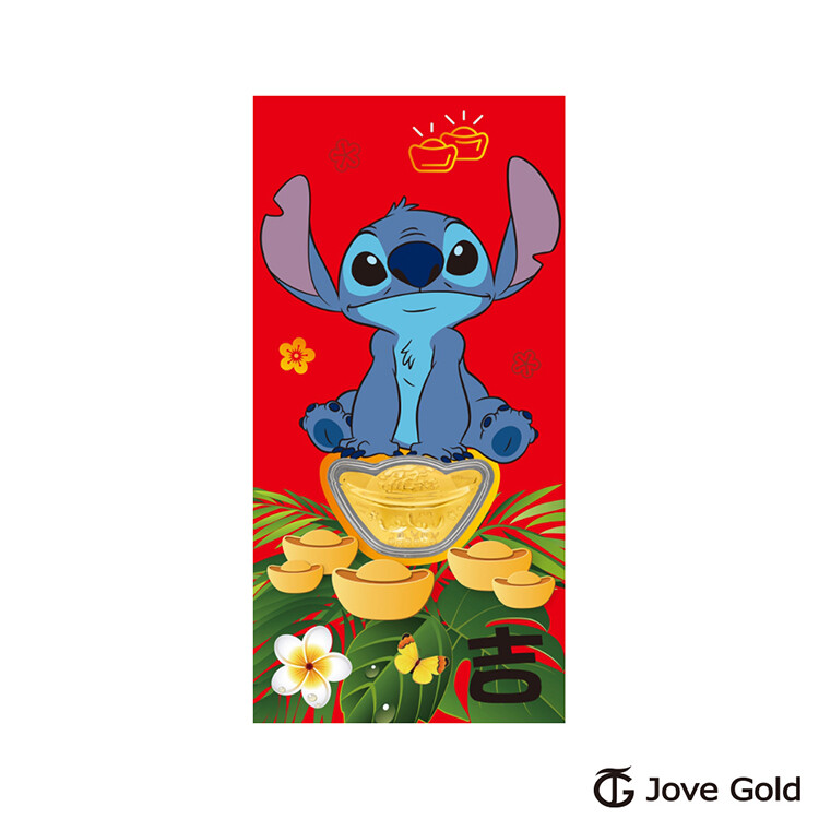 disney迪士尼系列金飾 黃金元寶紅包袋-吉祥史迪奇款