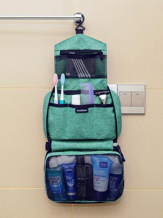 旅行干濕分離洗漱包男女大號便攜防水化妝包收納袋旅游用品 凯斯顿 新年春節 送禮
