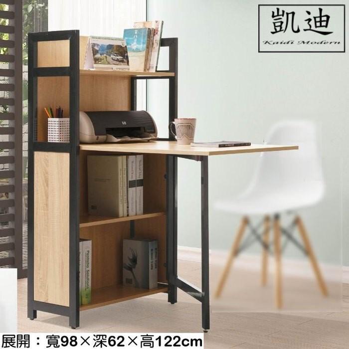 【凱迪家具】Q25-A477-03羅尼3.3尺收合書桌櫃組/桃園以北市區滿五千元免運費/可刷卡