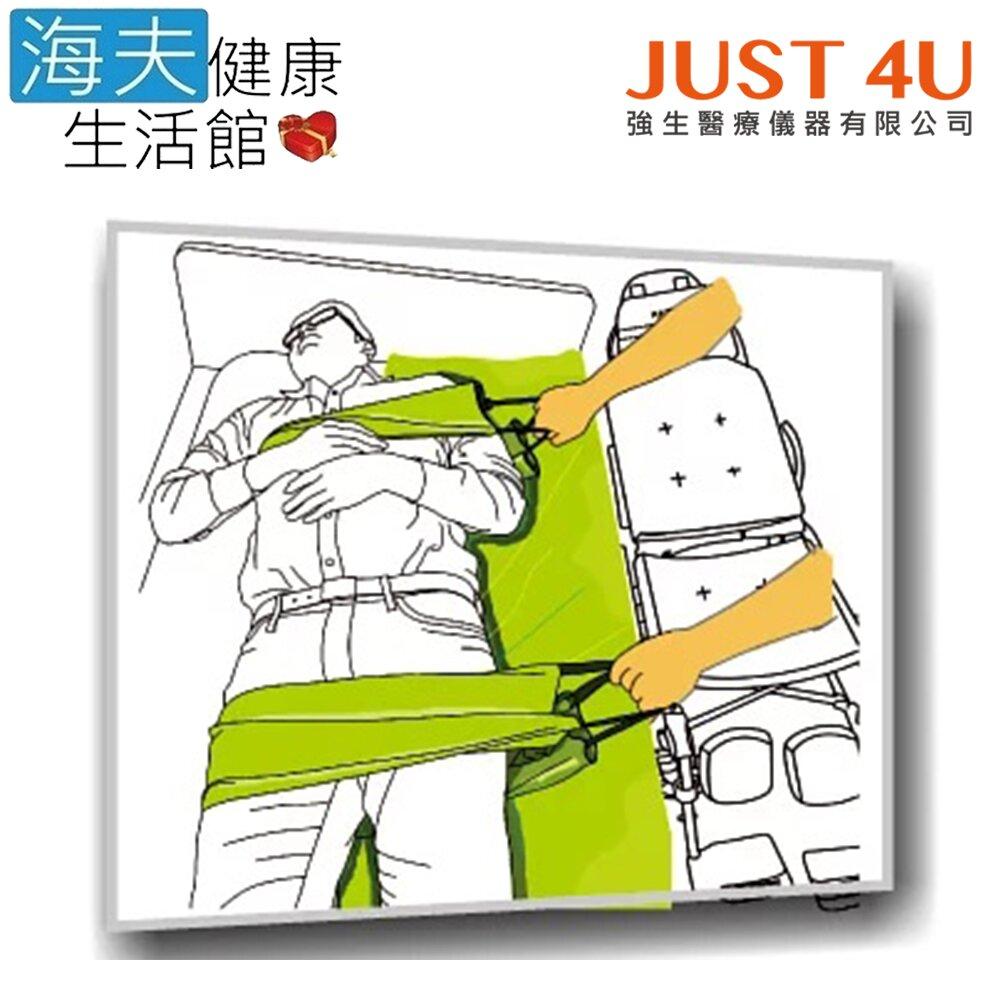 強生移位滑板(未滅菌) 海夫健康生活館 JUST 4U 幫幫忙系列 Flyer 移位滑板(TV-120)