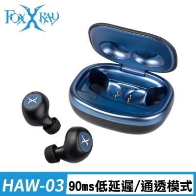 FOXXRAY 露西亞響狐低延遲真無線耳麥(FXR-HAW-03)