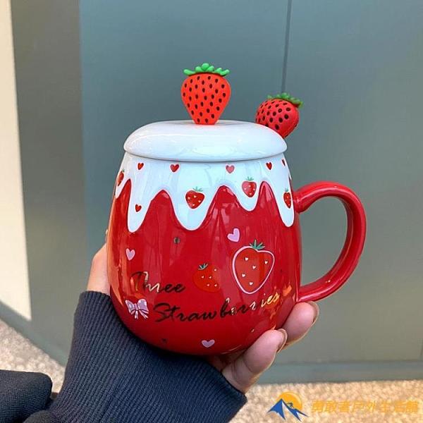 可愛陶瓷杯帶蓋勺馬克杯草莓大容量家用早餐咖啡杯【勇敢者】