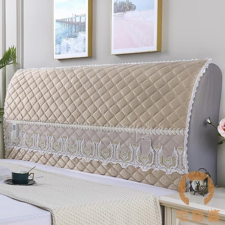 床頭套 全包布藝床頭罩軟包床頭套簡約歐式防塵罩1.5米床保護套【天天特賣工廠店】