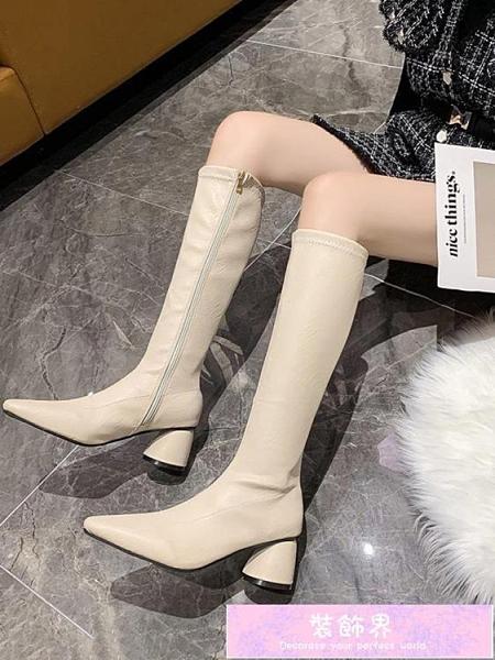 高筒靴 白色復古高筒靴女2020秋冬季新款尖頭高跟瘦瘦靴小個子不過膝長靴 裝飾界