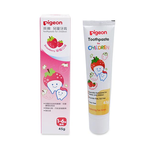 日本 Pigeon 貝親 兒童牙膏(橘子/草莓)