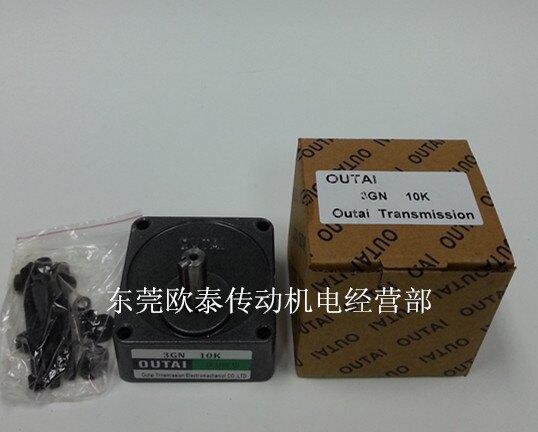 15W交流馬達3GN-10K可配3IK15RGN-C OUTAI 歐泰牙箱 調速定速電機1入