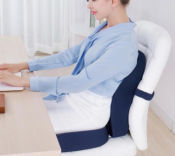 靠墊 護腰靠墊辦公室腰靠枕汽車椅子抱枕靠背墊孕婦座椅腰墊記憶棉腰枕【快速出貨八折下殺】