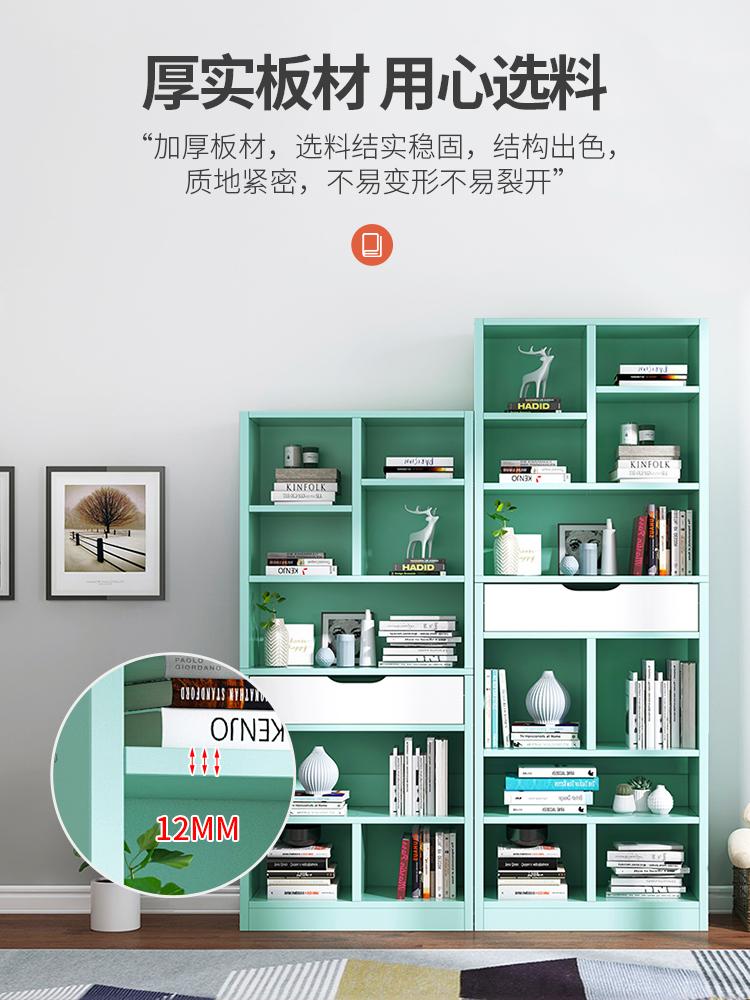 書架置物架落地簡易客廳家用小書櫃學生臥室省空間多功能組合書櫃