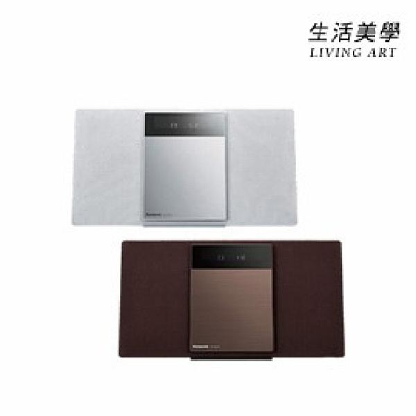 國際牌 PANASONIC【SC-HC410】組合音響 床頭音響 CD 藍芽