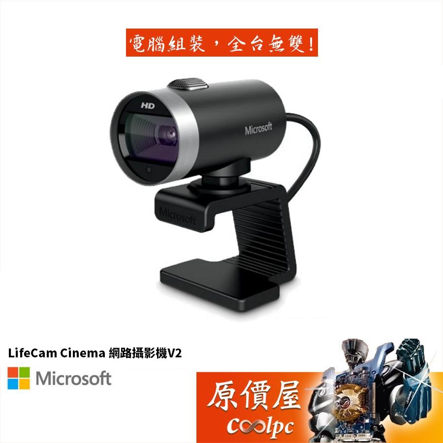 Microsoft微軟 LifeCam Cinema V2 HD720P/降噪麥克風/臉部追蹤/視訊鏡頭/原價屋