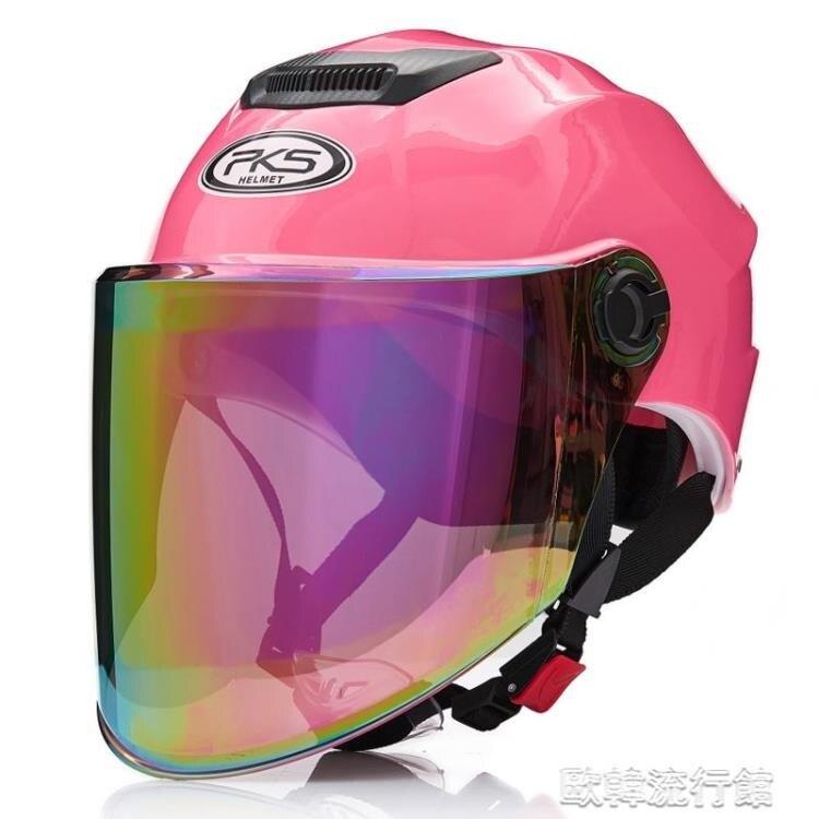 電動車安全帽男女夏季半盔防曬防紫外線輕便半覆式安全帽 新年禮物