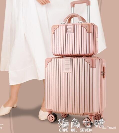 輕便密碼行李箱女18學生20寸男登機24拉桿箱子母小型號旅行皮箱包母親節新品