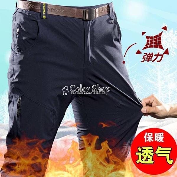 戶外沖鋒褲男冬季防水防風加絨加厚保暖雙層滑雪褲彈力大碼釣魚褲 新年禮物