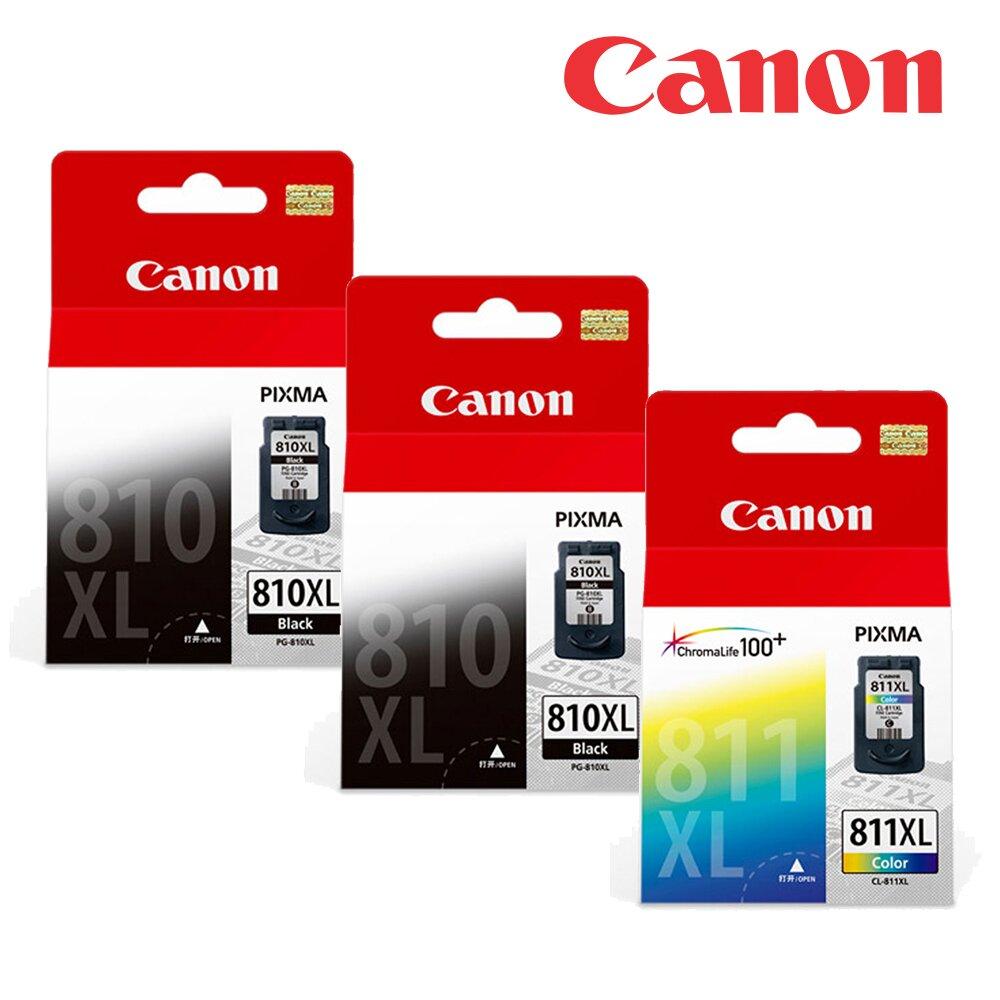 快速到貨◆Canon PG-810XL+CL-811XL 原廠高容量墨水組合(2黑1彩)