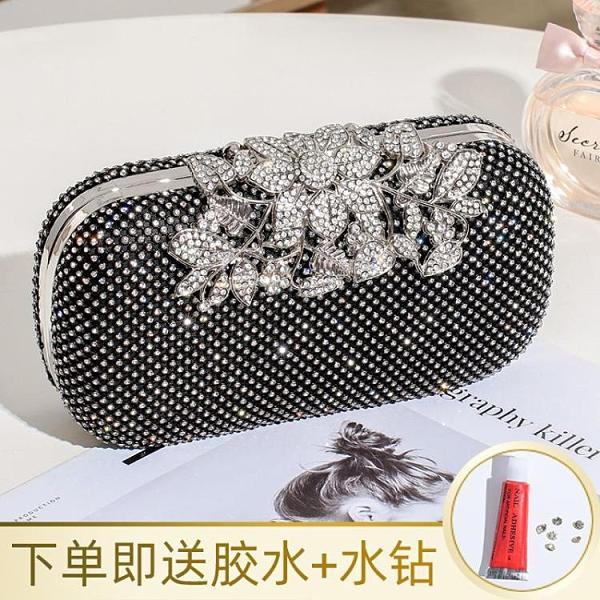 年底促銷 包包女新款潮百搭鉆石包斜挎超火宴會包新娘包禮服包手拿包