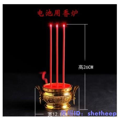 【居家用品】電池插電兩用式電子香爐供佛蠟燭財神觀音仿真LED長明燈家用