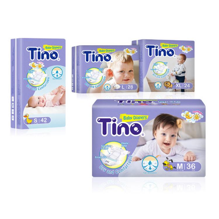 台灣 Tino 頂級柔棉4D空氣感嬰兒紙尿褲(S~XL)