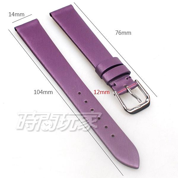 14mm錶帶 髮絲紋 真皮錶帶 紫色 錶帶 B14-MA紫