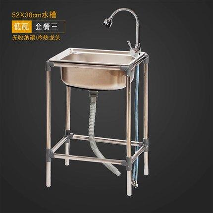水槽帶支架廚房不銹鋼單槽雙槽洗菜盆洗碗池落地加厚支架托架架子『xxs10173』