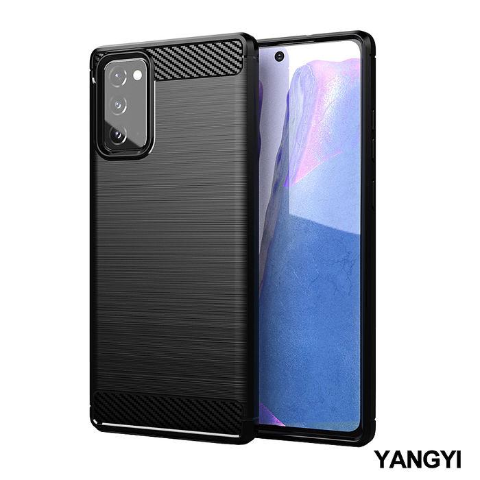 YANGYI揚邑》SAMSUNG Galaxy Note20 碳纖維拉絲紋軟殼散熱防震抗摔手機殼-黑