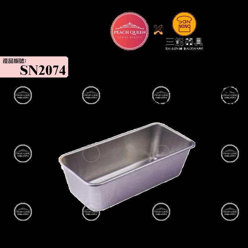 三能SANNENG 水果條(陽極) 鋁合金 內徑151x67x66mm SN2074 | PQ Shop