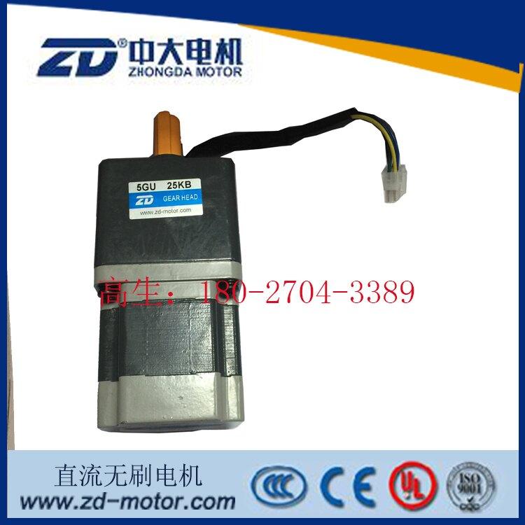 中大400W直流無刷電機Z5BLD400-48GU-5GU25KB供刷卡自動門用馬達1入