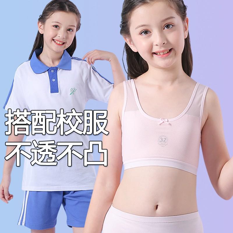 KHW 剛發育少女內衣成長型無鋼圈文胸內衣學生型少女小胸美背文胸薄款胸罩壹件裝滿額免運