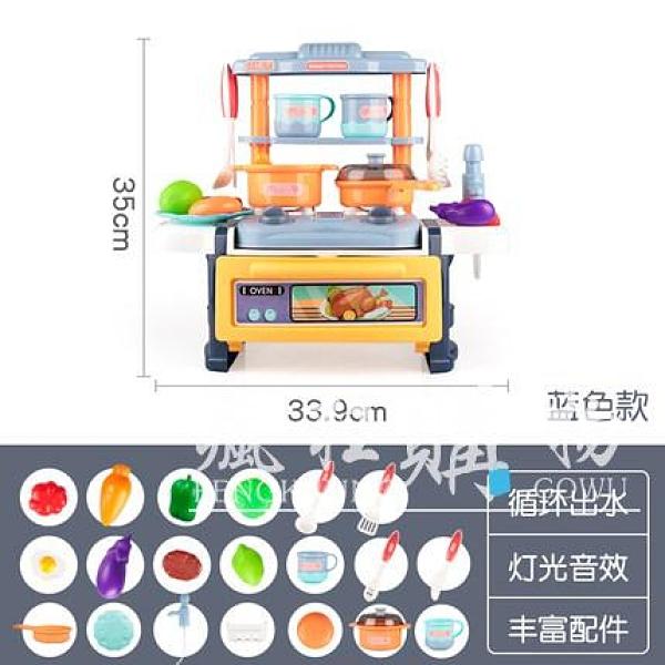 家家酒 兒童小鎮廚房玩具過家家套裝仿真廚具做飯煮飯男女孩兒童3-6歲4-7