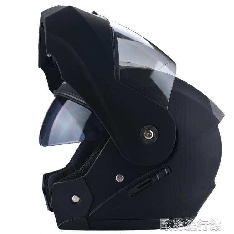 NEVA電動車安全帽灰夏季男女全盔電瓶車揭面盔四季全覆式防霧安全帽 新年禮物