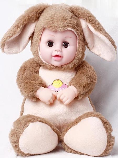芭比娃娃 綺妮芭比洋娃娃女孩仿真嬰兒軟膠精致玩具公主寶寶睡眠布TW【快速出貨八折下殺】