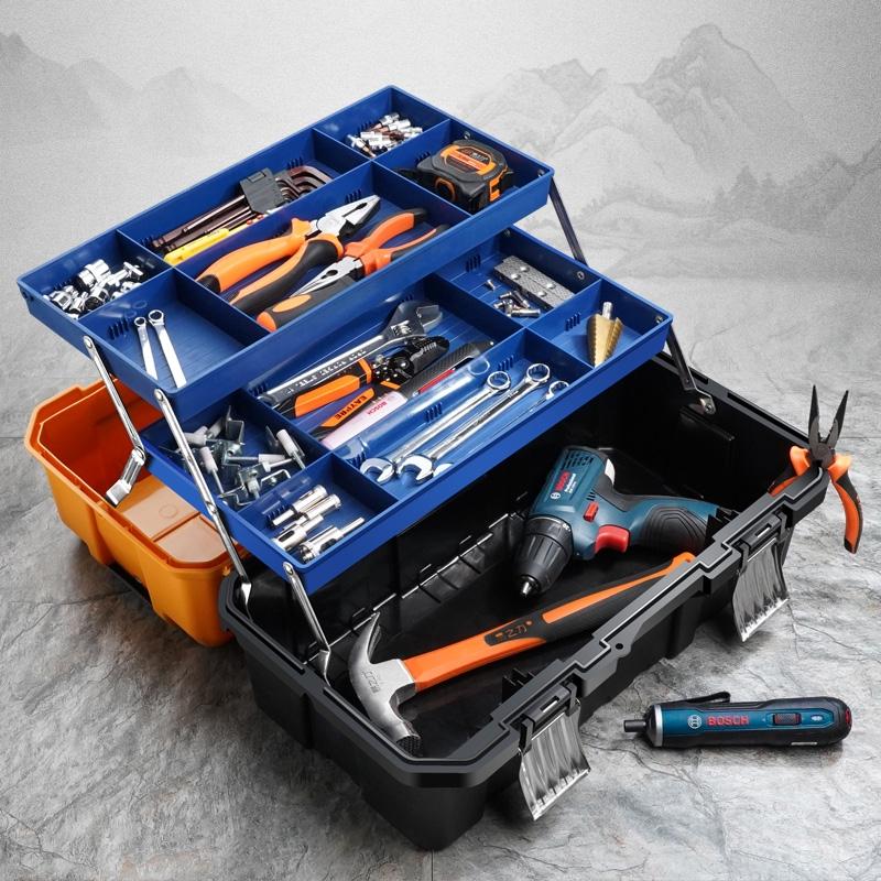 三層折疊五金工具箱多功能手提式維修收納盒大號家用電工工業級