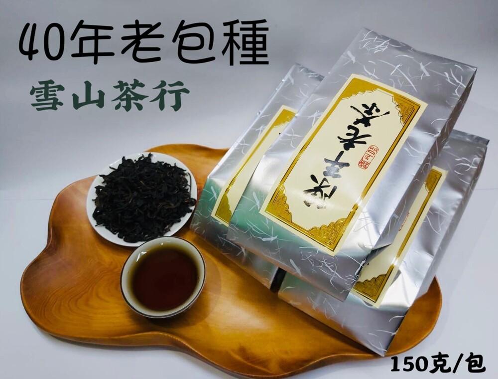 雪山茶行40陳年老茶 自產自銷 台灣茶 比賽茶 青茶 高山茶 清花香 禮盒 冷泡茶 四兩