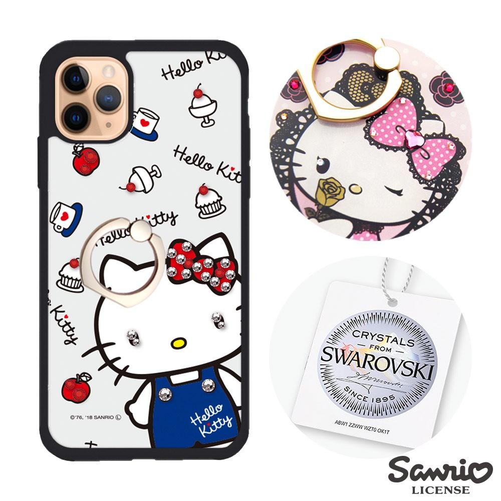 三麗鷗 Kitty iPhone 11 & 11 Pro & 11 Pro Max 施華彩鑽防摔指環扣手機殼-經典凱蒂