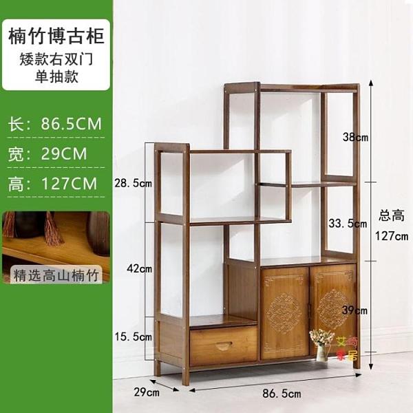 博古架 中式博古架客廳茶具擺件置物架家用小型茶葉架茶架子收納展示櫃子T