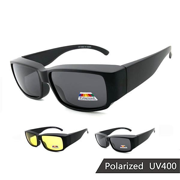 【南紡購物中心】【SUNS】MIT偏光墨鏡 日間、夜視太陽眼鏡 抗UV/可套鏡(21757)