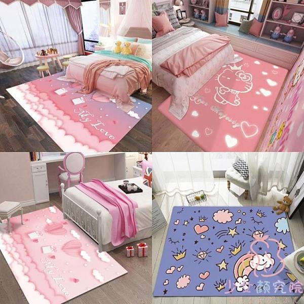 地毯臥室客廳地墊床邊房間布置免洗地毯【少女顏究院】